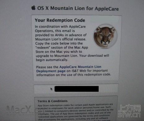 苹果向AppleCare员工发送Mountain Lion兑换码