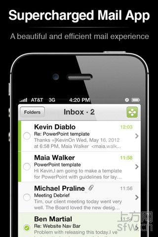 企业移动解决方案提供商Enterproid发布iOS版Divide