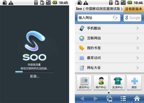 中国造手机浏览器用户过3亿