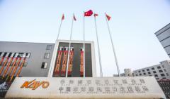 KAYO(华洋赛车)与法国SHERCO正式合作