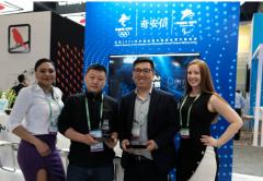 奇安信安全服务荣获Most Innovative国际大奖