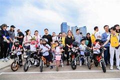 在家趣运动!WeCycle趣骑公益线上赛,让更多孩子