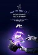 中国营销新闻网:2020 ONE SHOW中华青年创意奖第一