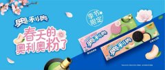 中国营销新闻网:奥利奥出的樱花味 秀出真青春