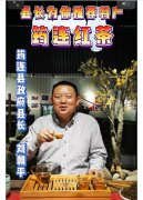 """筠连县长刘朝平变身""""网红"""" 为地方优质土特产"""